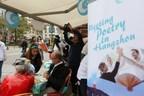 La campagne internationale de promotion « Hangzhou, pour créer de nouveaux liens », s'est déroulée en grande pompe