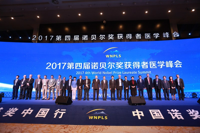 The Opening Ceremony of the 4th WNPLS (PRNewsfoto/Nobel Prize Laureate Summit)