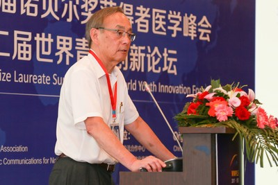 Keynote speaker: 1997 Nobel prize laureate in physics Steven Chu (PRNewsfoto/Nobel Prize Laureate Summit)