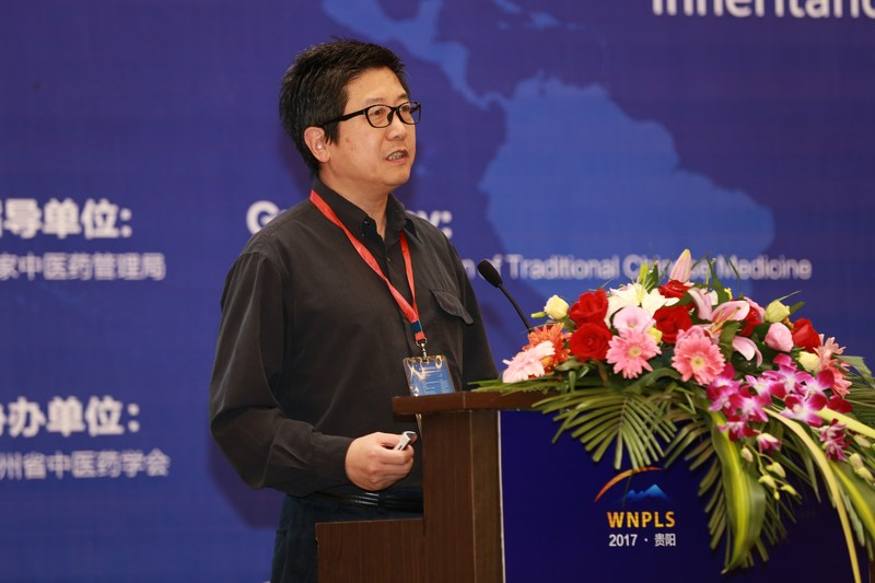 Written address from Chinese medicine master Zhang Daning (PRNewsfoto/Nobel Prize Laureate Summit)