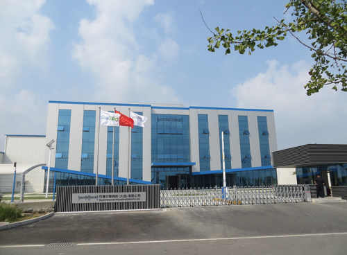 LyondellBasell's new PP Compounding Plant in Dalian, China will allow the company to serve automotive customers in the strategically important North China region.