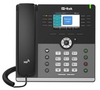 Uboss Announce Seamless Integration With Htek IP Phones