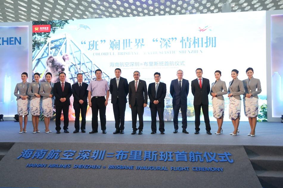 A group photo taken at Hainan Airline's Shenzhen-Brisbane flight inauguration ceremony