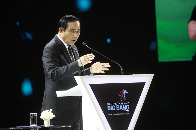 H.E. General Prayut Chan-o-cha, Prime Minister of Thailand, gives opening remarks for The Digital Thailand Big Bang (DTBB) exhibition, at the IMPACT Convention Center in Muang Thong Thani, 21st September 2017.