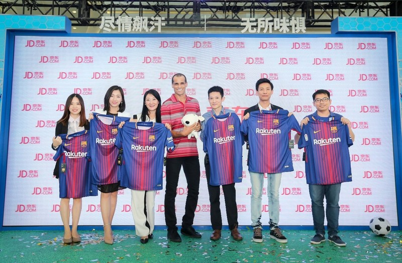 The group photo of Rivaldo and JD leaders