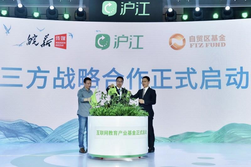 Hujiang EdTech Initiates Strategic Cooperation Partnership with Free Trade Zone and Wanxin Media (PRNewsfoto/Hujiang EdTech)
