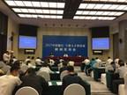La semaine des talents, de la science et de la technologie 2017 de Ningbo, Zhejiang, Chine. (PRNewsfoto/Information office of Ningbo Mu)