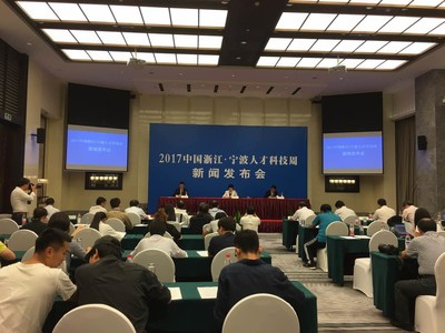 Semana del Talento, la Ciencia y la Tecnología de Ningbó edición 2017, Zhejiang, China (PRNewsfoto/Information office of Ningbo Mu)