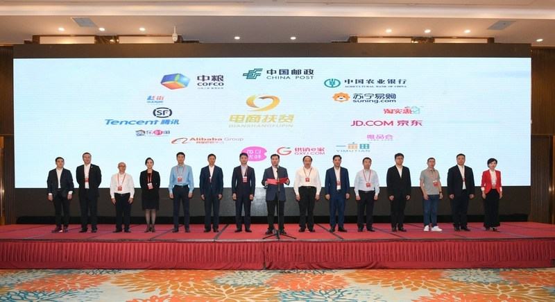 Suning's Chairman, Zhang Jindong, announced new measures as the representative of the 15 participating enterprises