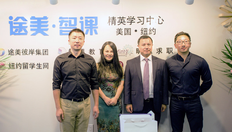 SmartStudy's New York VIP Learning Centre is jointly founded by SmartStudy Education & Technology Group and Tumeibian Group