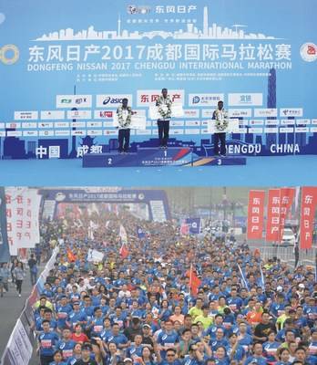 The Dongfeng Nissan 2017 Chengdu International Marathon: Completing China's city map of international marathons
