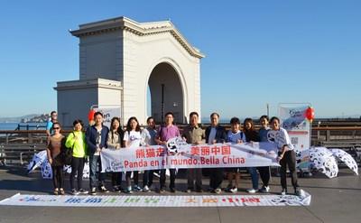 """""""Beautiful China, More than Pandas"""" Campaign in San Francisco"""