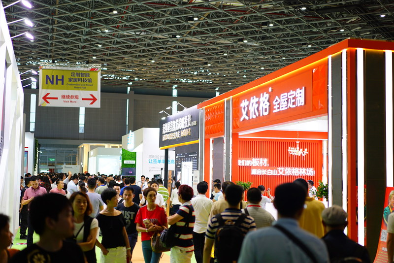 More than 2,000 exhibitors gathered at the 40th China International Furniture Fair (Shanghai)