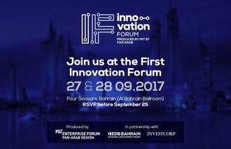 Innovation Forum by MIT Enterprise Forum Pan Arab to Kick Off on September 27
