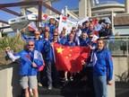 La tripulación del Sanya Serenity Coast (PRNewsfoto/Hainan Provincial Sailing Assoc)