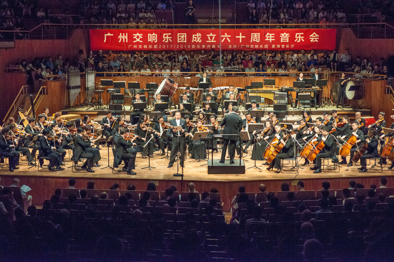 "The Guangzhou Symphony Orchestra led by Maestro Long Yu performs the world premiere of Krzysztof Penderecki's Symphony No. 6 (""Chinese Poems"") featuring baritone Chen-Ye Yuan on September 24, 2017 at the GSO's 60th Anniversary Concert. Symphony No.6, co-commissioned by the GSO and the Dresden Philharmonic Orchestra, is inspired by Chinese literary culture, with German translations of Tang Dynasty poetry."
