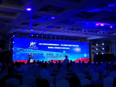 celebration of the 80th aniversary of Qiantangjiang bridge's completion and operation
