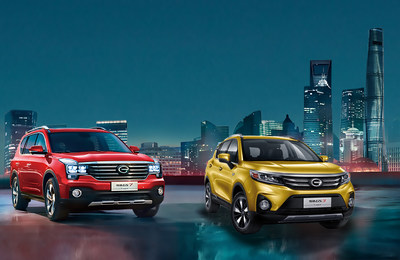 "The two new GS7 and GS3 models inherit the GAC Motor gene of ""high quality and user-oriented"""
