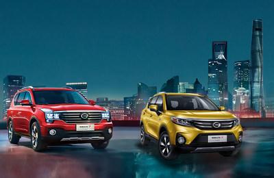 """Los dos nuevos modelos GS7 y GS3 heredan el gen de """"alta calidad y orientación al usuario"""" de GAC Motor"""