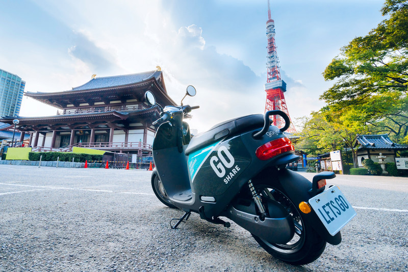 Sumitomo Corporation and Gogoro Announce Partnership and Unveil New GoShare Smartscooter Sharing Service Launching This Year In Japan.