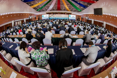 The 2nd Ordos International Conference for Culture & Creativity held