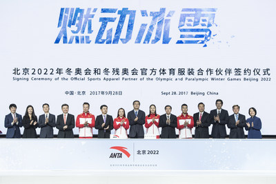Beijing Government officials, ANTA Sports management, and officials from General Administration of Sport and Organising Committee for the 2022 Olympic and Paralympic Winter Games attended the signing