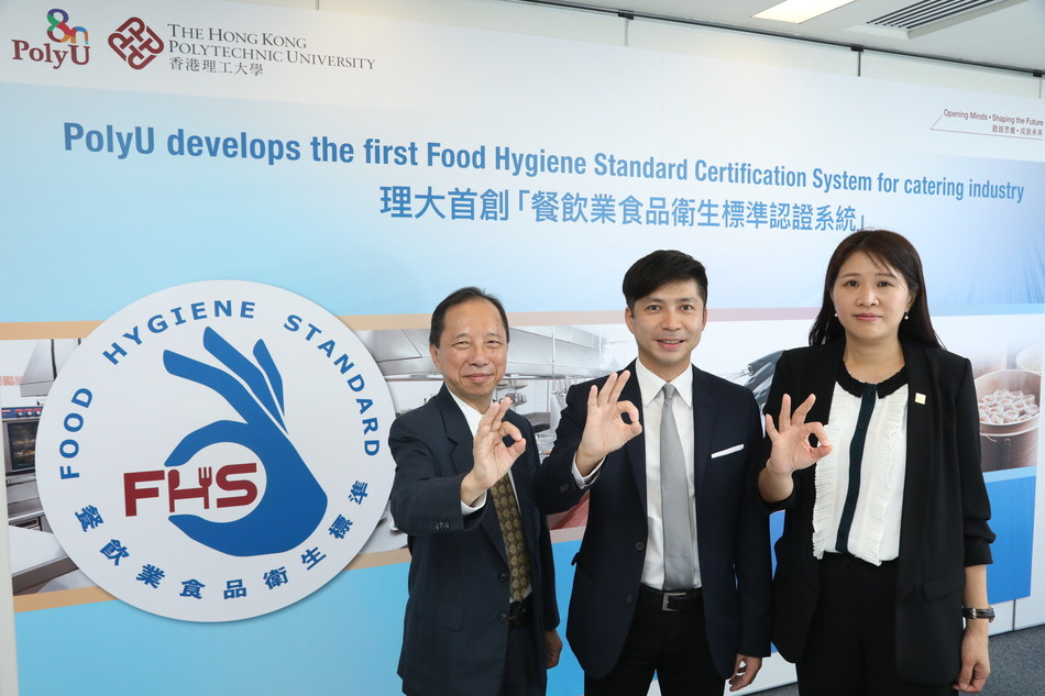 Dr Wong Ka-hing (middle) and Dr Leung Ka-sing (left) from PolyU's FSTRC introduced the details of Food Hygiene Standard Certification System together with Ms Miranda Kwan (right) from SGS Hong Kong Limited. (PRNewsfoto/The Hong Kong Polytechnic Univer)