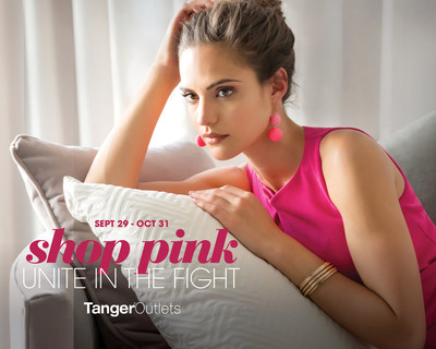 Shop Pink Tanger Horizontal