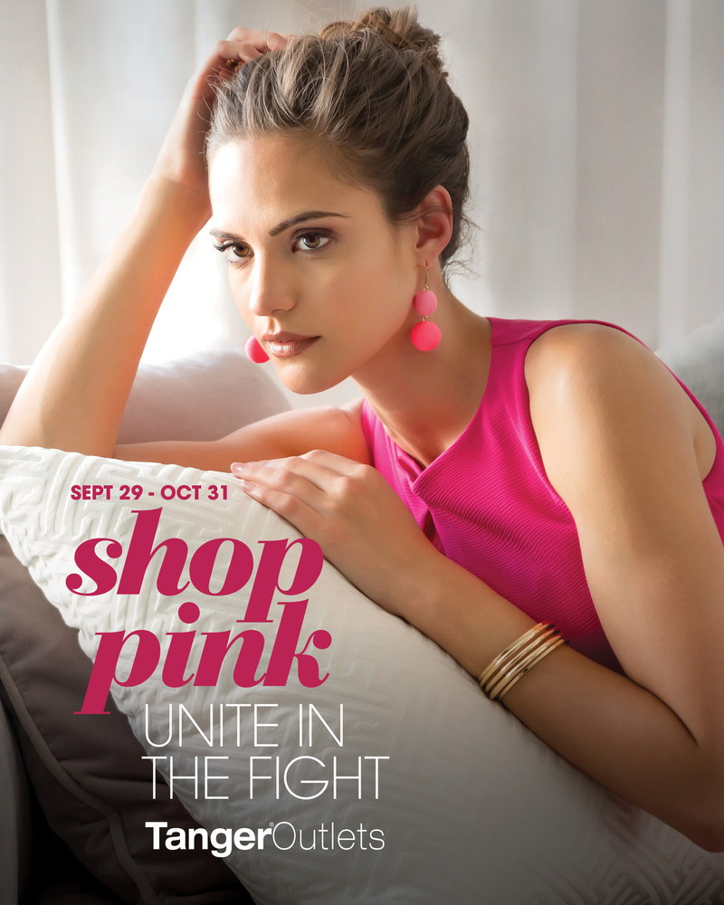 Shop Pink Tanger Vertical