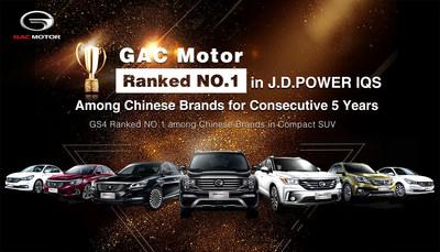 GAC Motor classé no 1 parmi les marques chinoises pour la cinquième année consécutive dans l'étude IQS réalisée par J.D. Power (PRNewsfoto/GAC Motor)