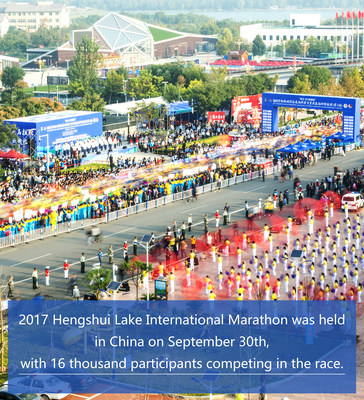 2017 Hengshui Lake International Marathon Competition held in China in SEP. 30th