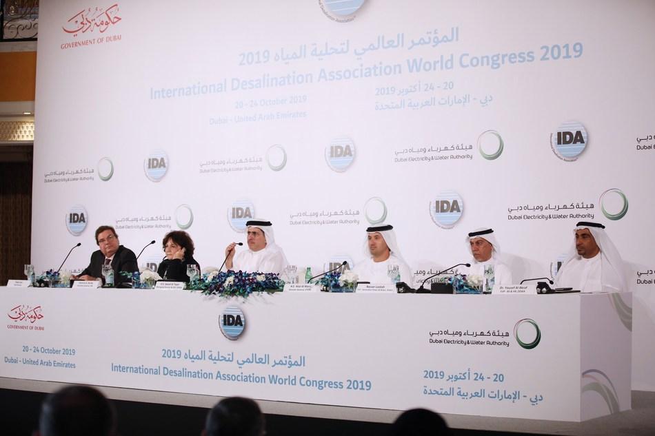 Press Conference on Dubai Hosting World Congress on Water Desalination 2019 (PRNewsfoto/Dubai Electricity & Water)
