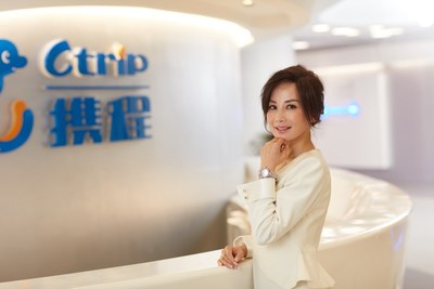 Ctrip CEO Jane Sun Made Fortune's List of Most Powerful Women International