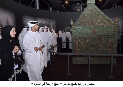 HH Sheikh Mansour bin Zayed Al Nahyan Inaugurates the Hajj: Memories of a Journey Exhibition at the Sheikh Zayed Grand Mosque (PRNewsfoto/Department of Culture)
