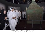 Mansour bin Zayed Launches