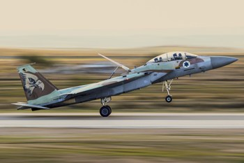 """""""This is an important milestone opening up to new opportunities and functionalities and supporting the need to protect strategic and precious assets such as the F-35, F-15 aircrafts, from FODs and Birds costly damages"""" Alon Nitzan, Xsight CEO and President"""