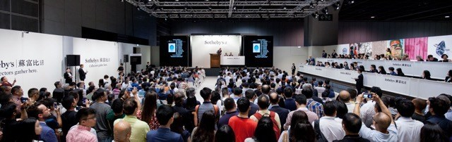 Sotheby's Autumn 2017 Hong Kong sales total $404 million, a 42% increase year-over-year.