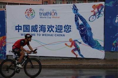 2017 Wei Hai ITU Triathlon World Cup