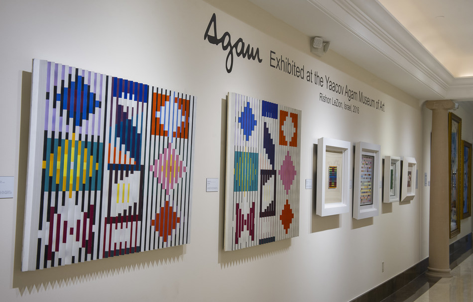 "Artwork by Israeli artist Yaacov Agam featured in ""Agam"" at the Park West Museum (Photo: Park West Gallery)"