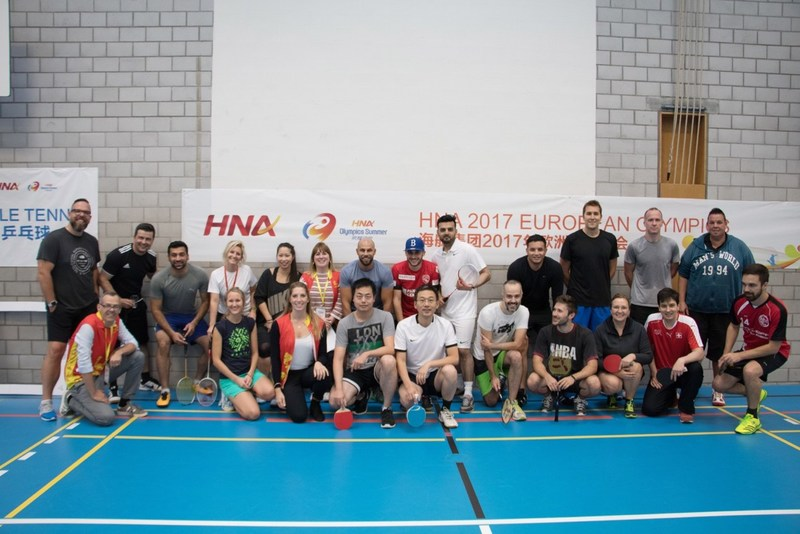 2017 HNA Group Global Games Kick Off in Switzerland