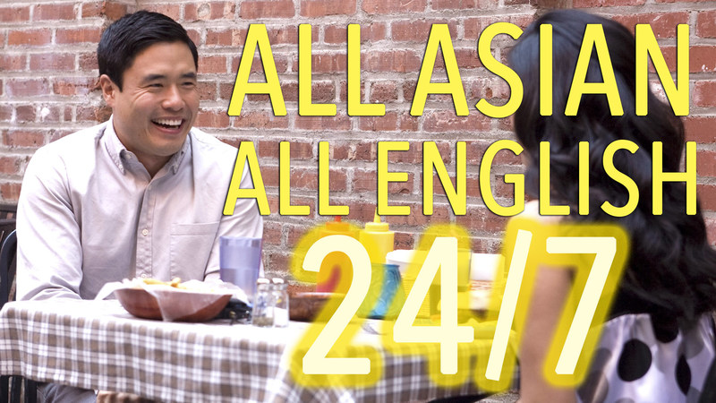 All Asian, All English, 24/7