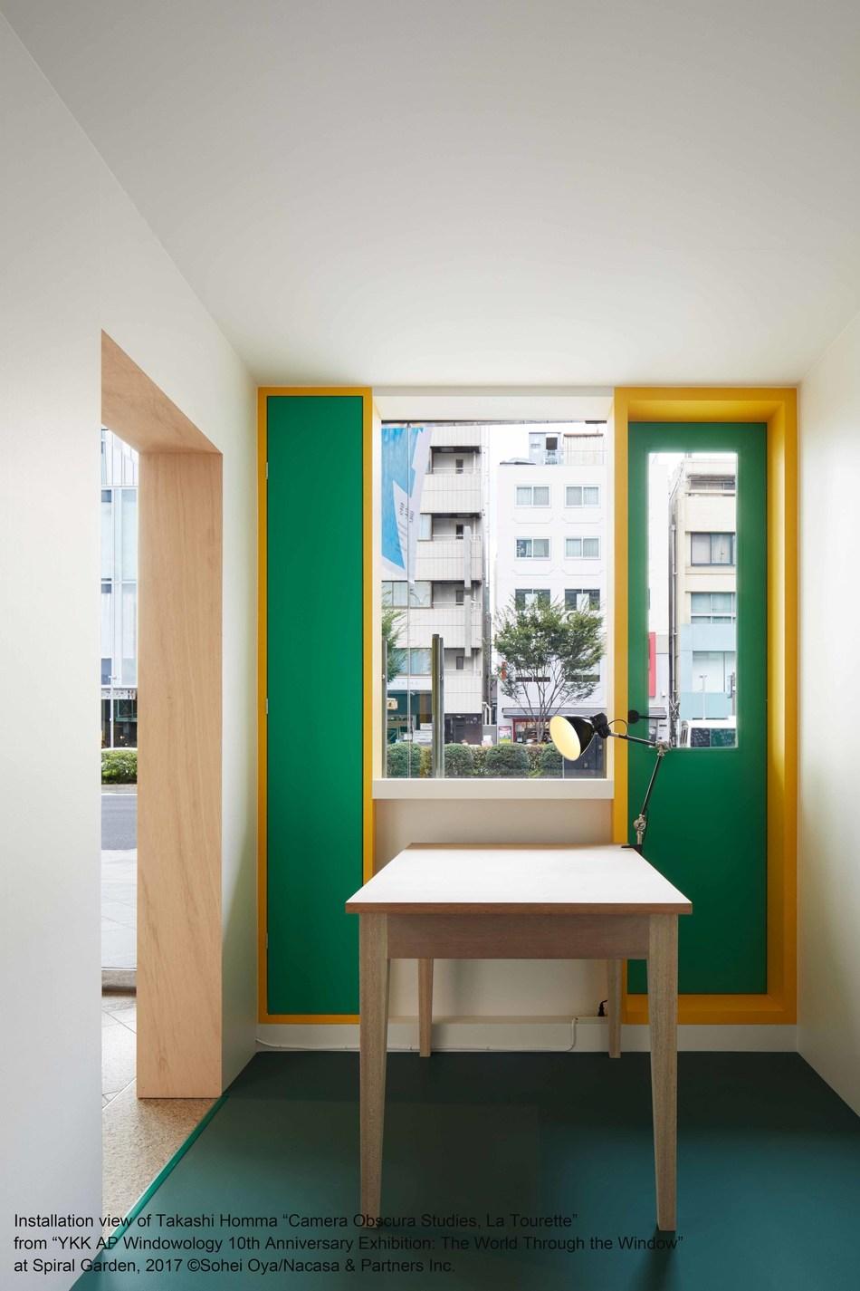 "Installation view of Takashi Homma ""Camera Obscura Studies, La Tourette"" from ""YKK AP Windowology 10th Anniversary Exhibition: The World Through the Window"" at Spiral Garden, 2017"