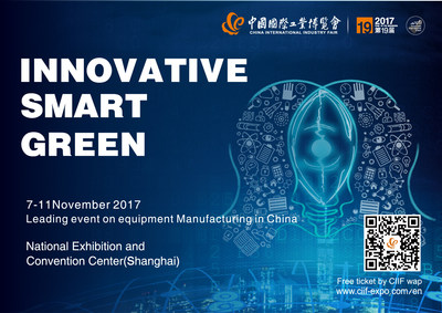 CIIF 2017 will be held in Shanghai on Nov. 7-11, 2017