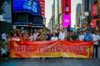 Nanchang Presents Gift for National Day - The March of the Volunteers Played through New York