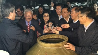San Francisco Mayor Edwin Lee Visits the Production Facilities of Kweichow Moutai, maker of China's Iconic Liquor