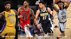 Express Teams Up with NBA and Four Young NBA Players on New Campaign