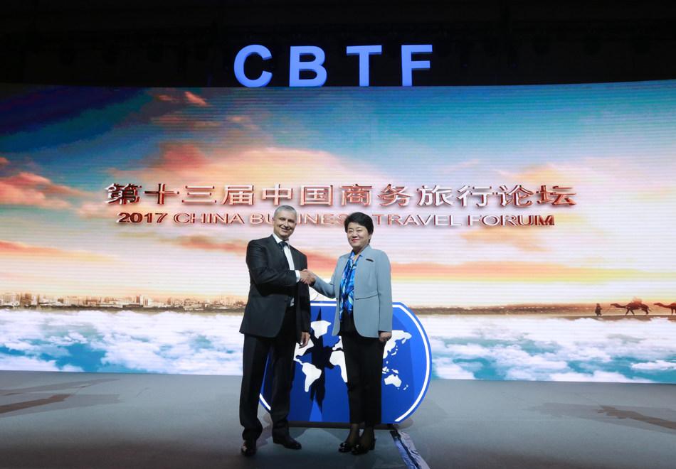 Ms. Connie Cheng, Vice Chairman of Shanghai Municipal Tourism Administration, and Mr. Elyes Mrad, SVP & General Manager of American Express Global Business Travel, International Market, at the thirteenth annual China Business Travel Forum (CBTF)