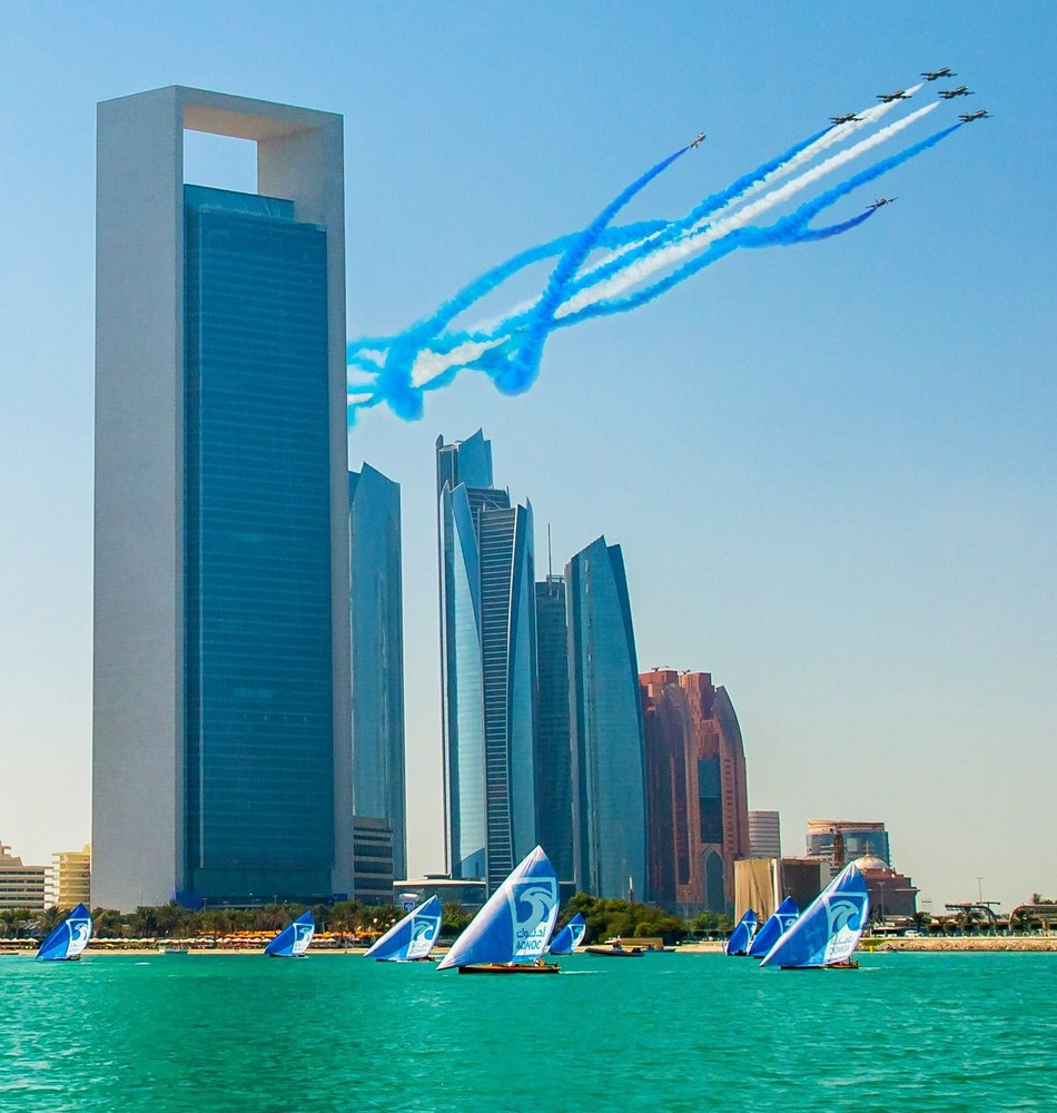 The Abu Dhabi National Oil Company (ADNOC) launched its new unified brand – bringing its subsidiary companies under one identity – highlighting the scale of its business, its contribution to the UAE's economy and its positive impact on the nation's socio-economic development. (PRNewsfoto/Abu Dhabi National Oil Company)