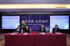 On October 17, 2017, LONGi Green Energy Technology Co., Ltd. held a press conference in Beijing.