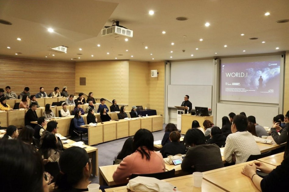 Jay Wei delivered a speech at University of Oxford